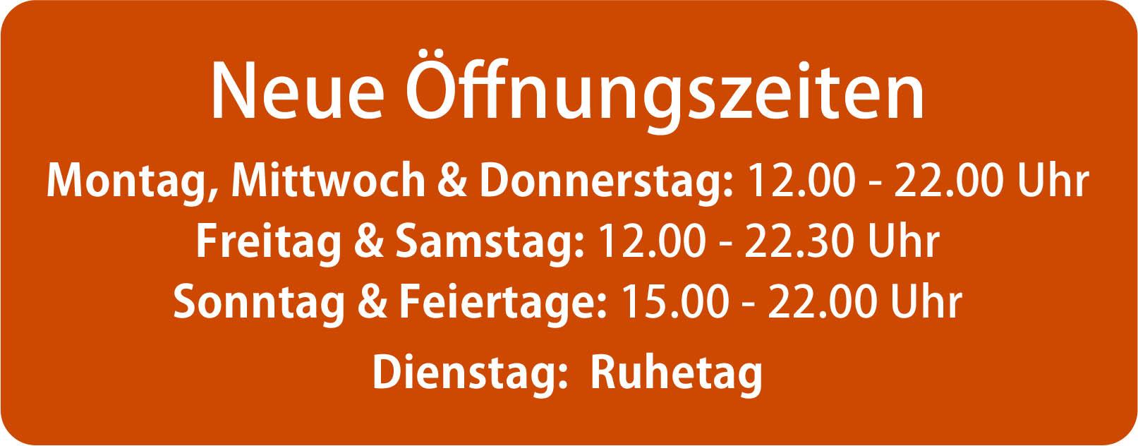 Trends Bottrop öffnungszeiten : bottrop sonntag stunning ostermann bottrop sonntag ostermann trends bottrop sonntag with ~ Orissabook.com Haus und Dekorationen